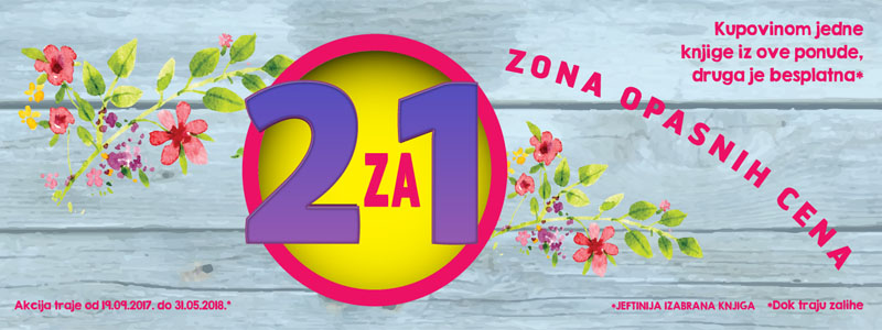 2-za-1