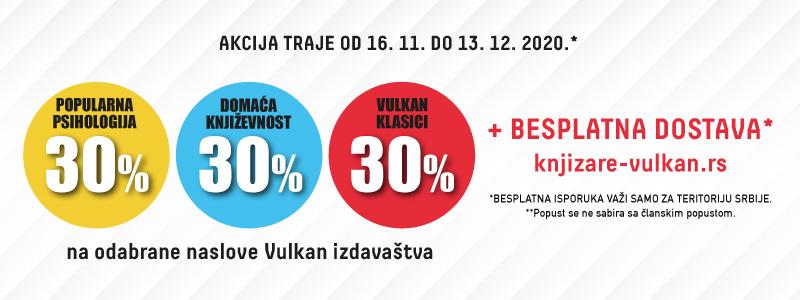 Police - 30%
