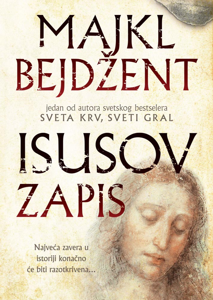 ISUSOV ZAPIS