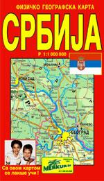 SRBIJA FIZIČKO GEOGRAFSKA KARTA