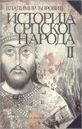 ISTORIJA SRPSKOG NARODA II