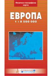 FIZIČKO GEOGRAFSKA KARTA EVROPE