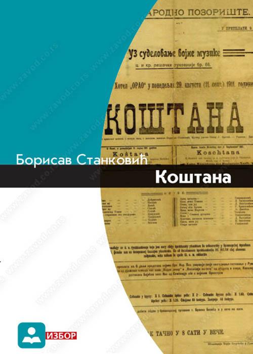 KOŠTANA