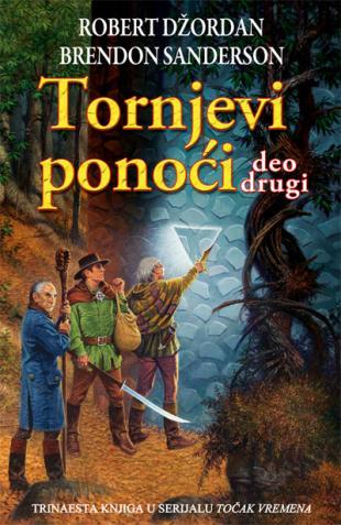 TORNJEVI PONOĆI II
