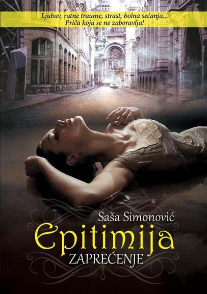 EPITIMIJA