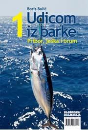 UDICOM IZ BARKE 1 PRIBOR JEŠKA I BRUM