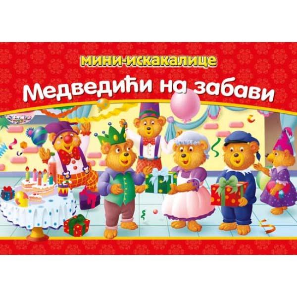 MINI ISKAKALICE Medvedići na zabavi