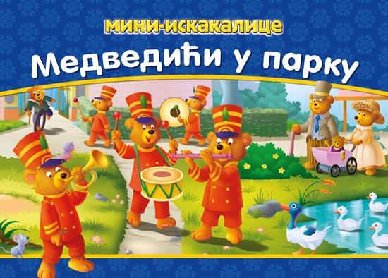 MINI ISKAKALICE Medvedići u parku