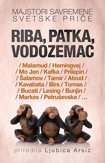 RIBA PATKA VODOZEMAC