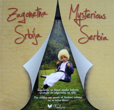 ZAGONETNA SRBIJA Mysterious Serbia