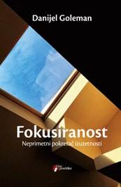 FOKUSIRANOST