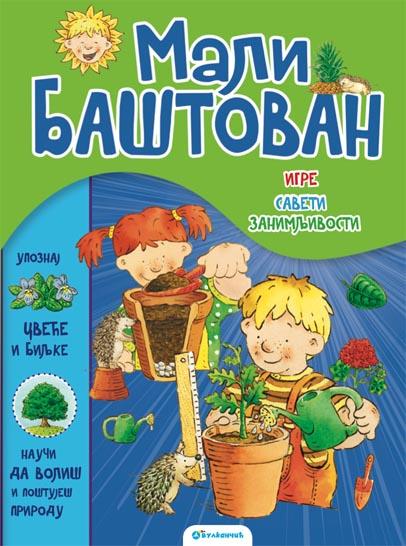 MALI BAŠTOVAN
