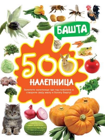 500 NALEPNICA BAŠTA