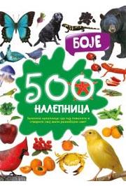 500 NALEPNICA BOJE