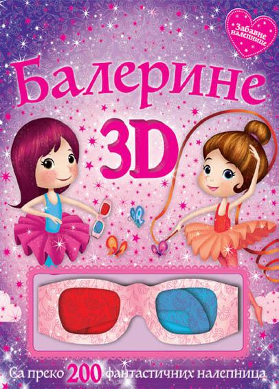 3D BALERINE