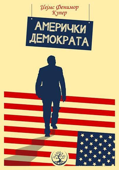 AMERIČKI DEMOKRATA