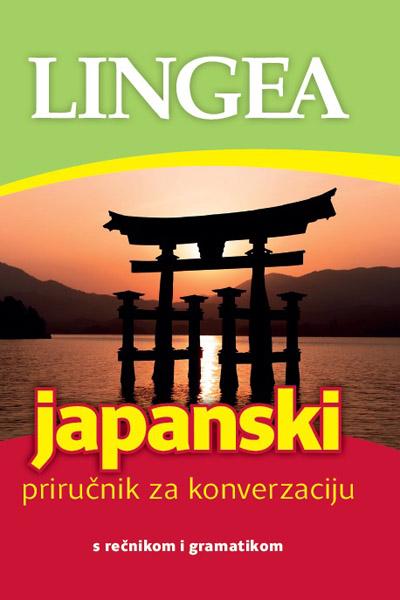 JAPANSKI PRIRUČNIK ZA KONVERZACIJU