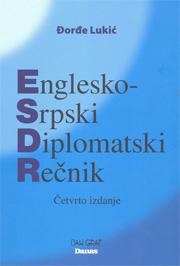 *ENGLESKO SRPSKI DIPLOMATSKI REČNIK