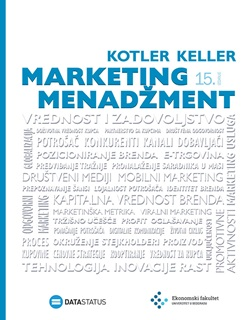 MARKETING MENADŽMENT XV izdanje