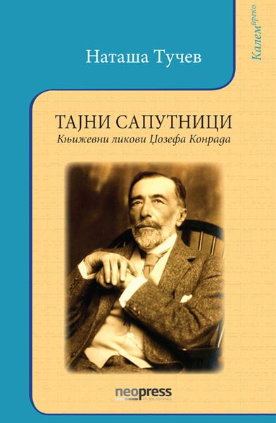 TAJNI SAPUTNICI Književni likovi Džozefa Konrada