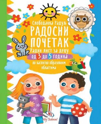 RADOSNI POČETAK Radni list za decu 3-5 godina