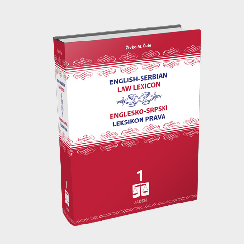 ENGLESKO SRPSKI LEKSIKON PRAVA Tom I