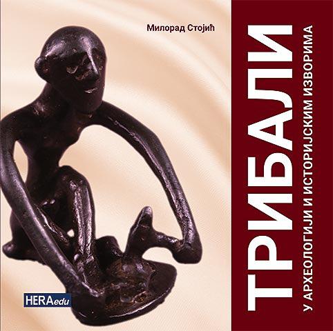 TRIBALI U arheologiji i istorijskim izvorima