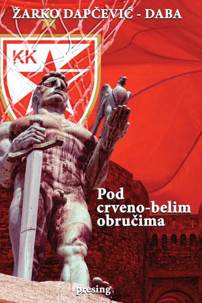 POD CRVENO BELIM OBRUČIMA 2 izdanje