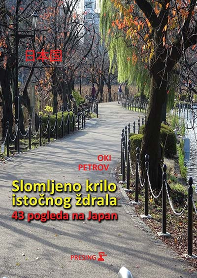 SLOMLJENO KRILO ISTOČNOG ŽDRALA 43 POGLEDA NA JAPAN