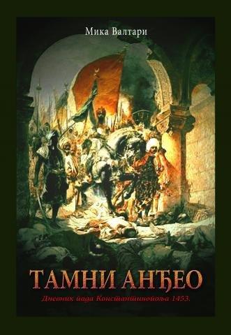 TAMNI ANĐEO II izdanje