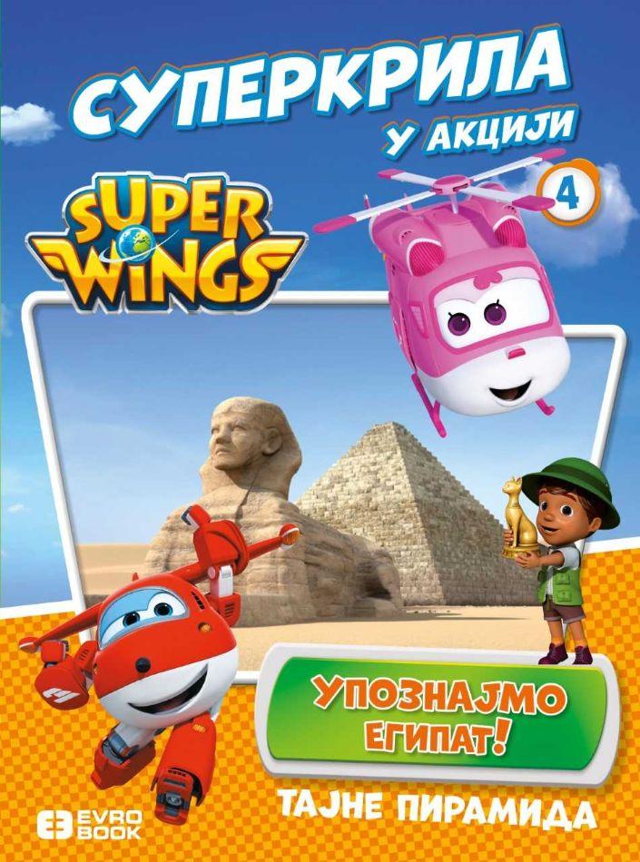 SUPERKRILA U AKCIJI 4 Upoznajmo Egipat
