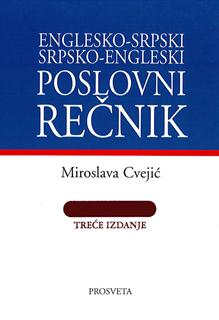 POSLOVNI REČNIK englesko-srpski, srpsko-engleski