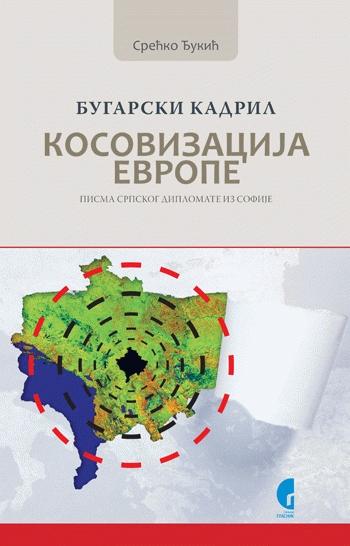 KOSOVIZACIJA EVROPE