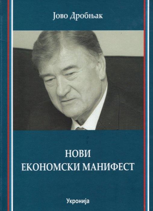 NOVI EKONOMSKI MANIFEST