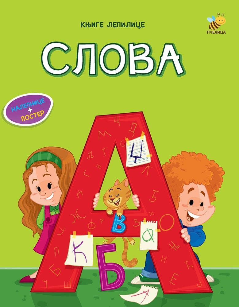 Knjige lepilice SLOVA