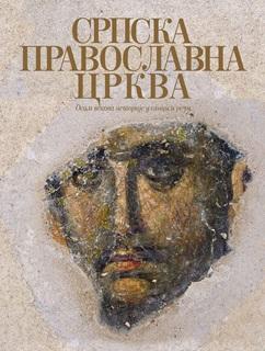 SRPSKA PRAVOSLAVNA CRKVA Osam vekova istorije u slici i reči