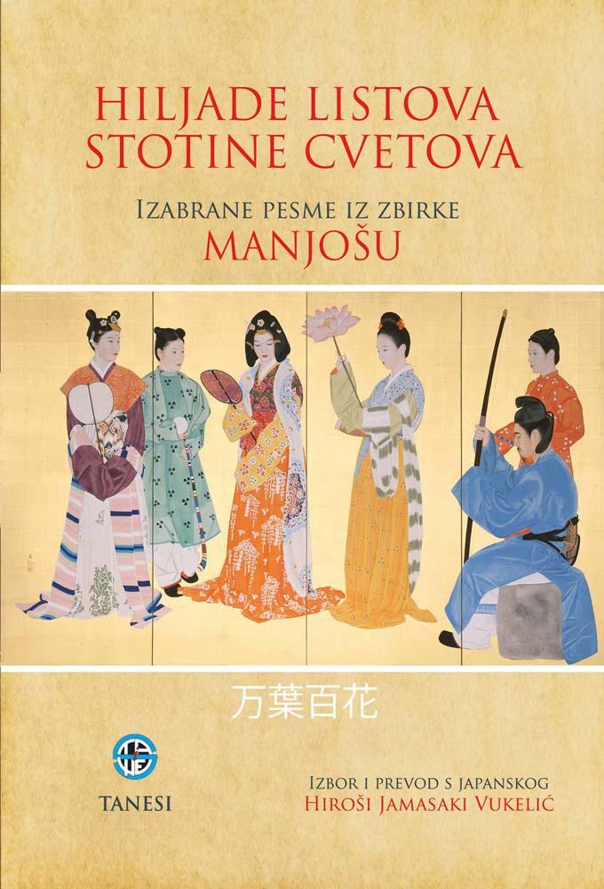HILJADU LISTOVA STOTINE CVETOVA Izbor iz zbirke Manjošu