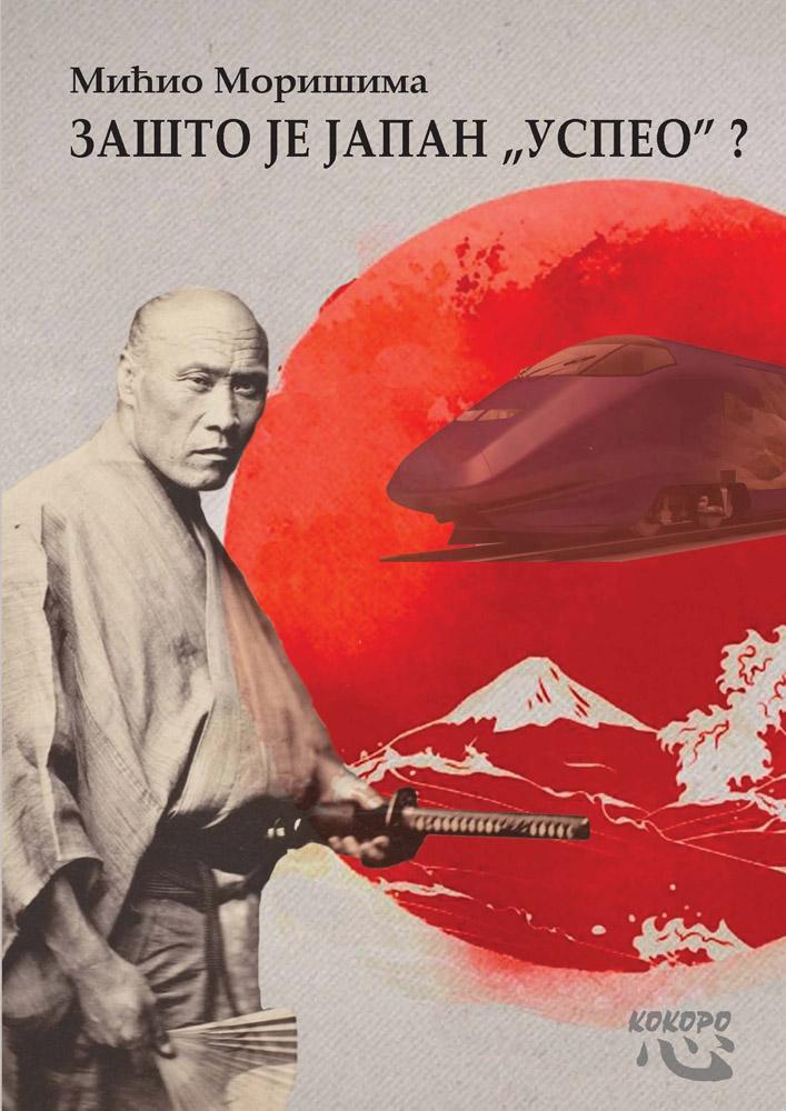 ZAŠTO JE JAPAN USPEO
