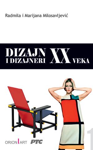 DIZAJN I DIZAJNERI XX i XXI VEKA trotomno izdanje