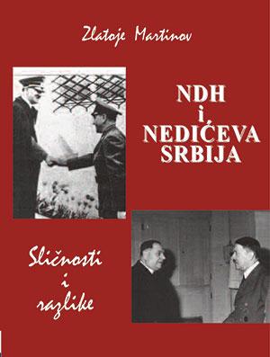 NDH I NEDIĆEVA SRBIJA