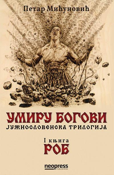 UMIRU BOGOVI Južnoslovenska trilogija, knjiga 1 ROB