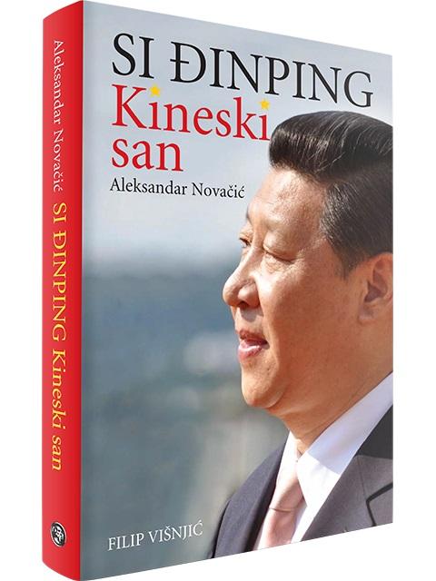 SI ĐINPING Kineski san