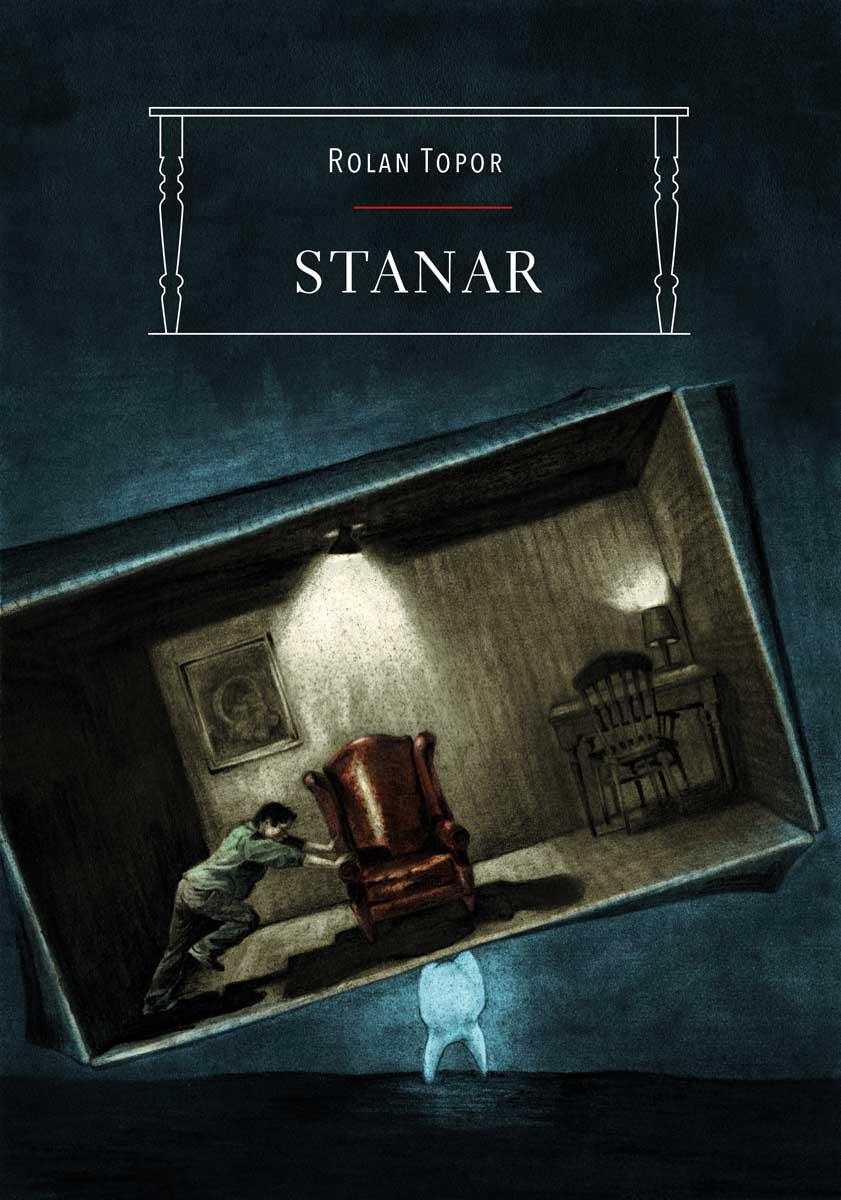 STANAR