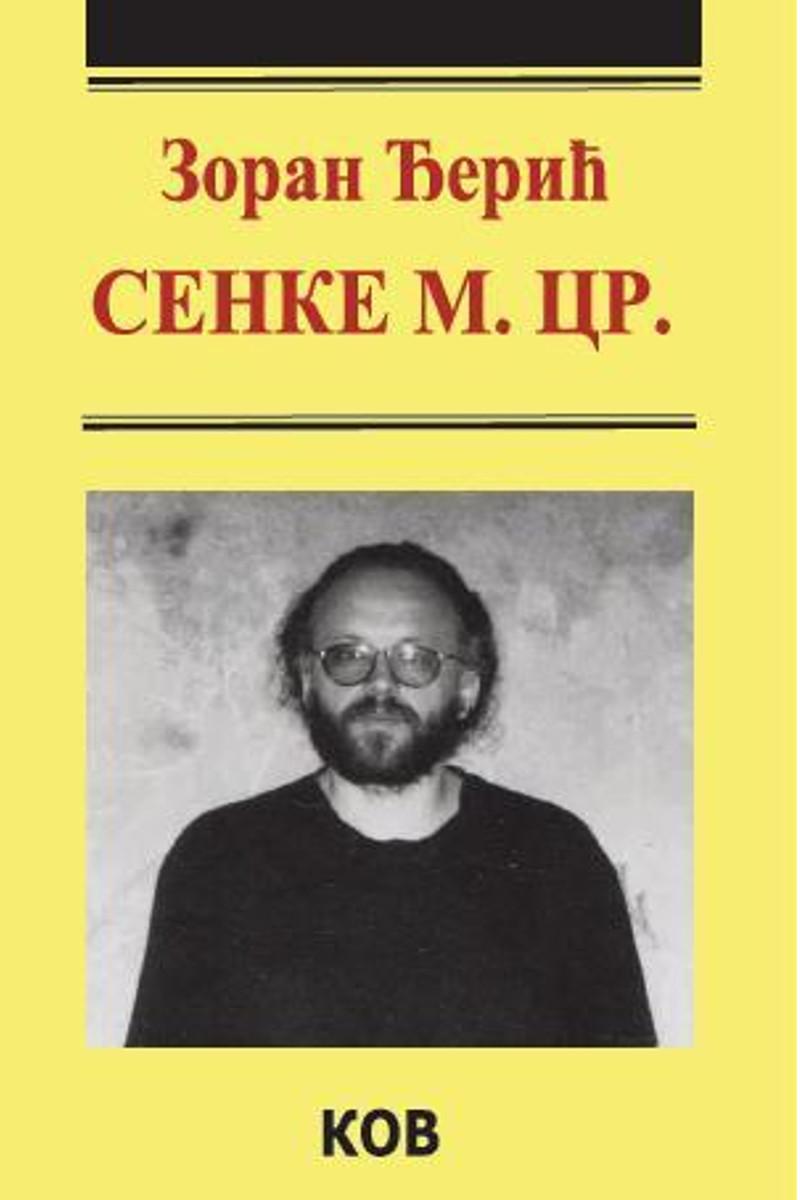 SENKE M CR