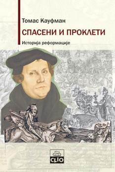 SPASENI I PROKLETI Istorija reformacije