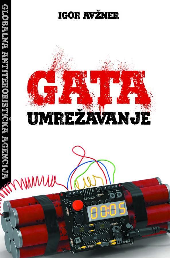 GATA Umrežavanje