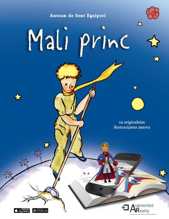 MALI PRINC Proširena stvarnost