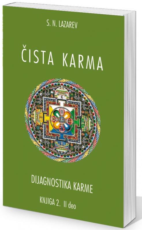 ČISTA KARMA II deo Dijagnostika karme 2