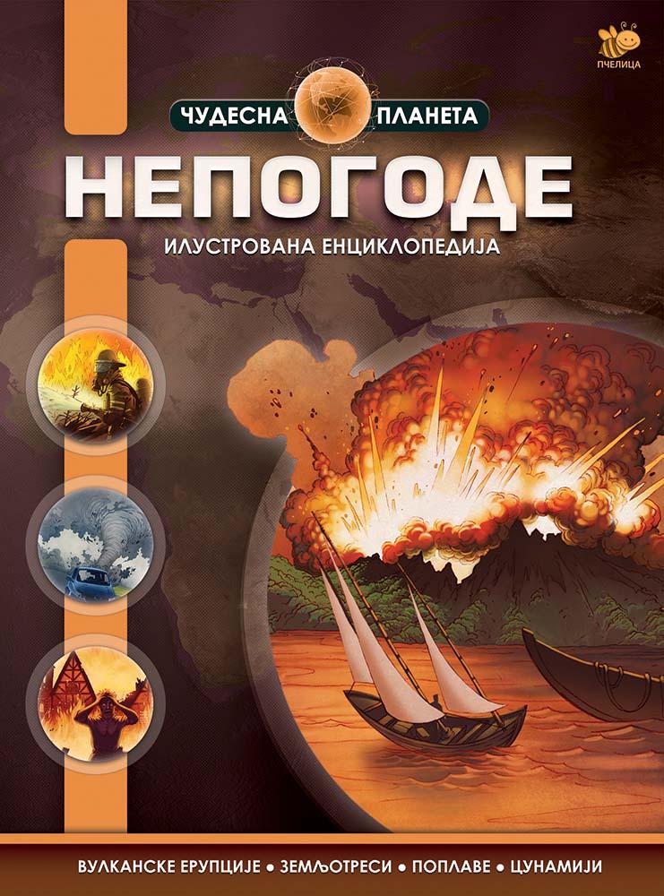 NEPOGODE Ilustrovana enciklopedija