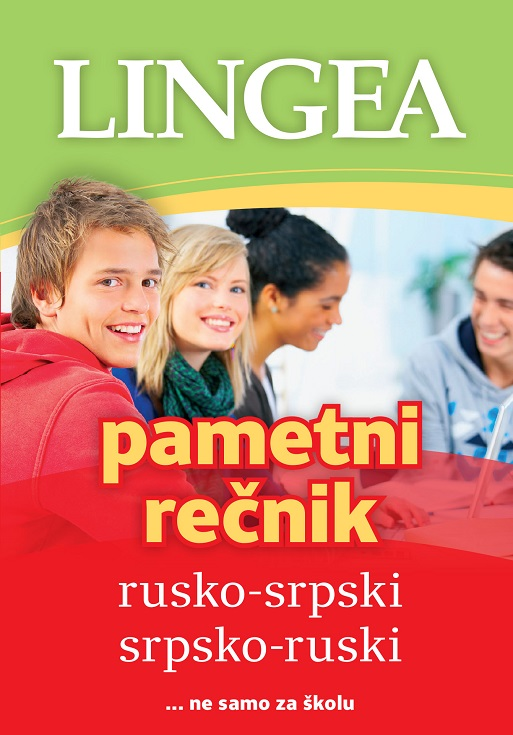 PAMETNI REČNIK rusko srpski srpsko ruski